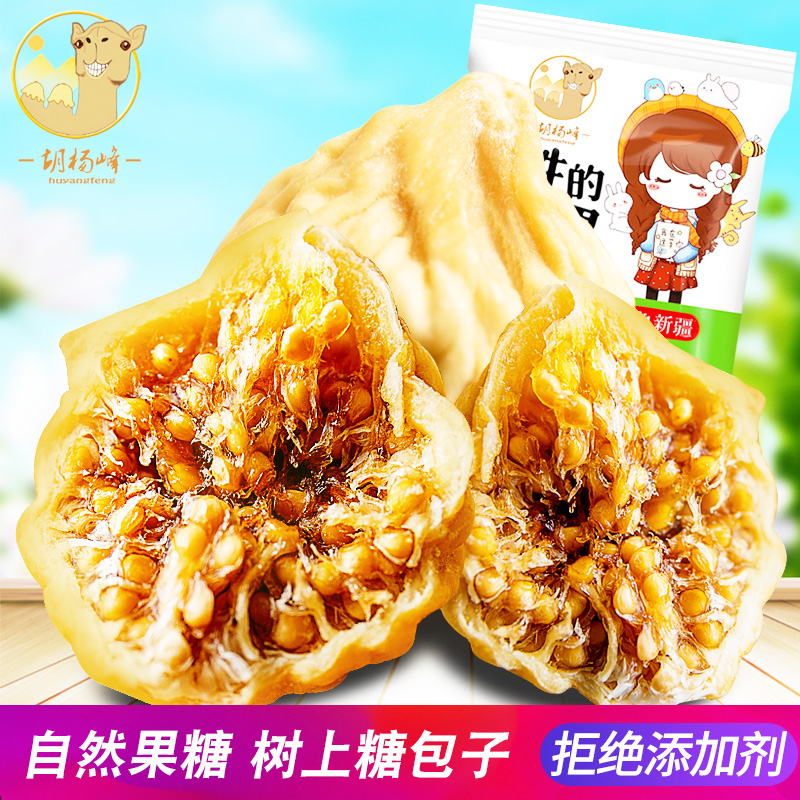 Xinjiang specialty dried fig 500g fresh dried fruit healthy snack food for pregnant women