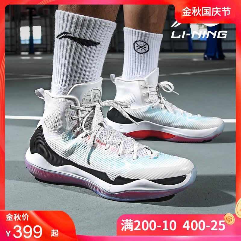 李宁男帅驭帅11代精英版12 13篮球鞋399.00元包邮