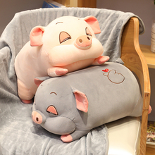 Baby pig plush toys cute super soft bed to sleep with you