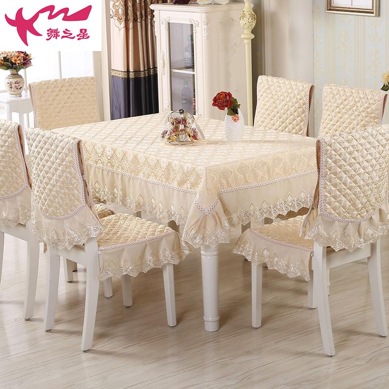 Скатерти и чехлы для стульев Артикул 540928190014