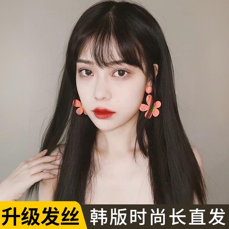 新款 假发女自然全头套网红逼真黑长直发空气刘海中长发新式发套