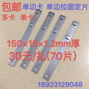 铝合金固定片加厚门窗安装卡扣五金加工冲压定做连接紧固件多卡