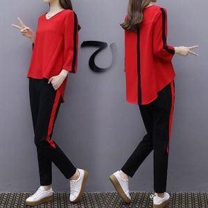 休闲时尚遮肚子秋冬韩版运动两件大码女装宽松显瘦胖妹妹套装9