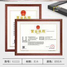 海報 營業執照框作打印框a3工商素描相框貼墻相框A3營業執照簡約式