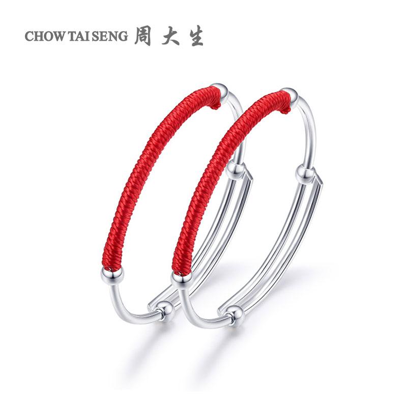 Zhou Dasheng 990 foot silver bracelet childrens aperture silver ornament red rope bracelet to Bracelet full moon birthday gift
