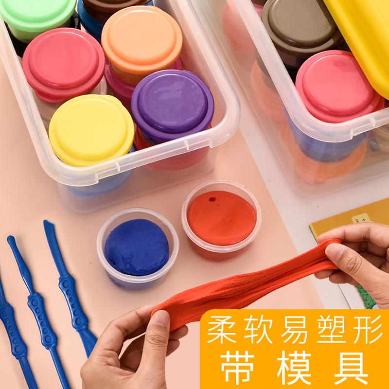 得力超轻黏土工具套装儿童玩具泥无毒轻型粘土24色盒装小学生幼儿园宝宝轻泥土彩泥12色手工泥黏土