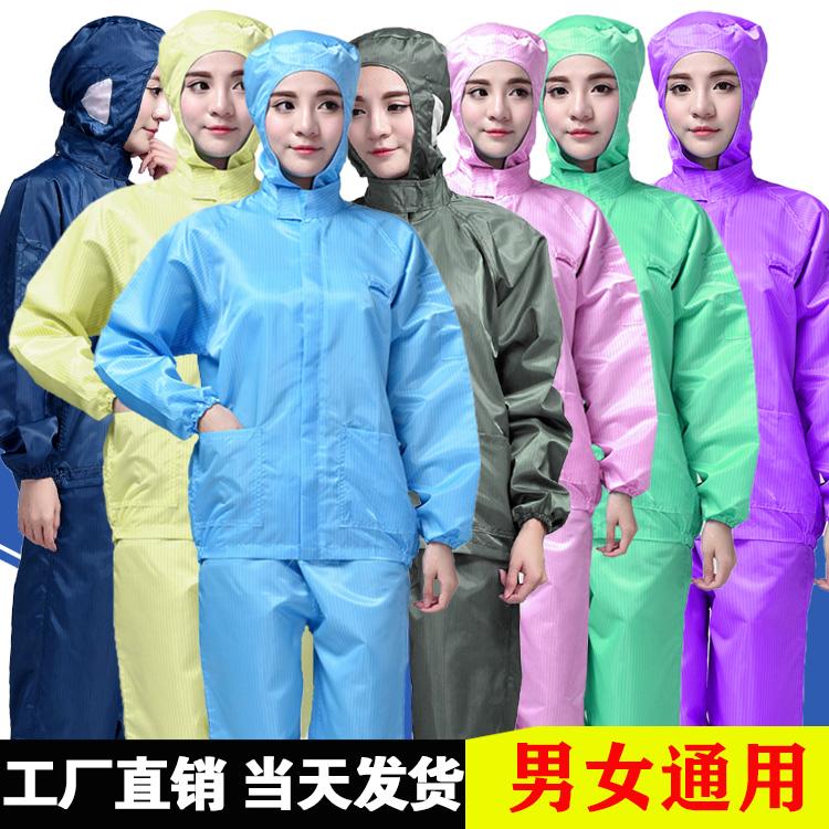 Одежда защитная Артикул 525745609381