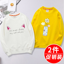 Girls' Plush sweater 2019 new top, autumn wear, middle and big children's Korean Edition, autumn and winter look, girls' fashionable and thickened children's wear