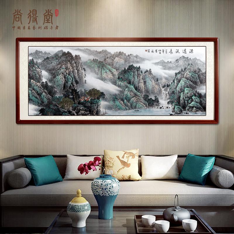 Китайская живопись Артикул 45562827371