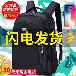 双肩包时尚 潮流休闲旅行包初中男生书包中学生大容量旅游 背包男士