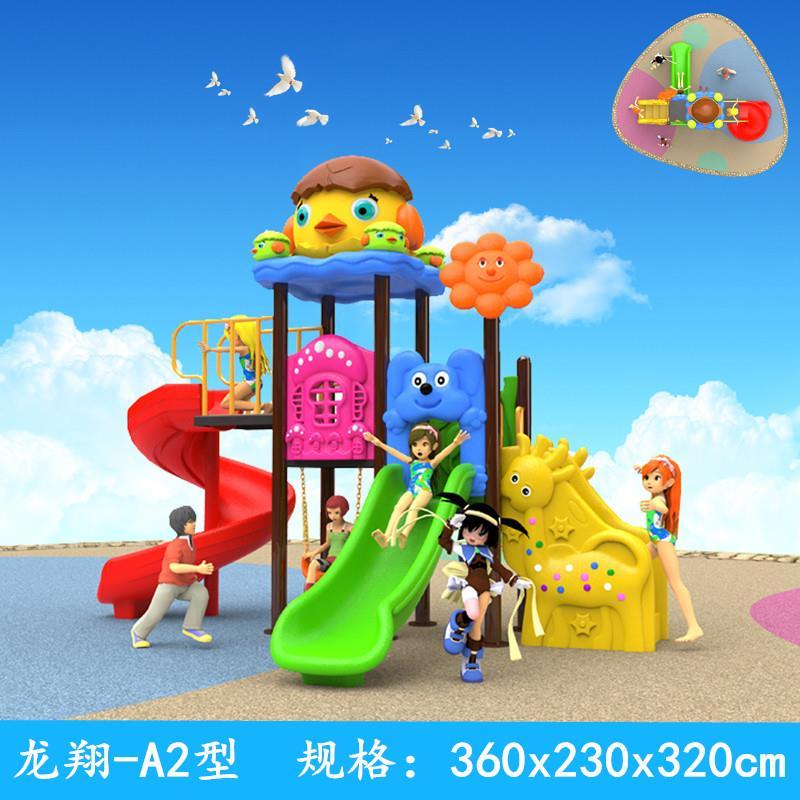 玩具幼儿园单个户外公园滑滑梯s型宾馆动物定制儿童景区室外组合