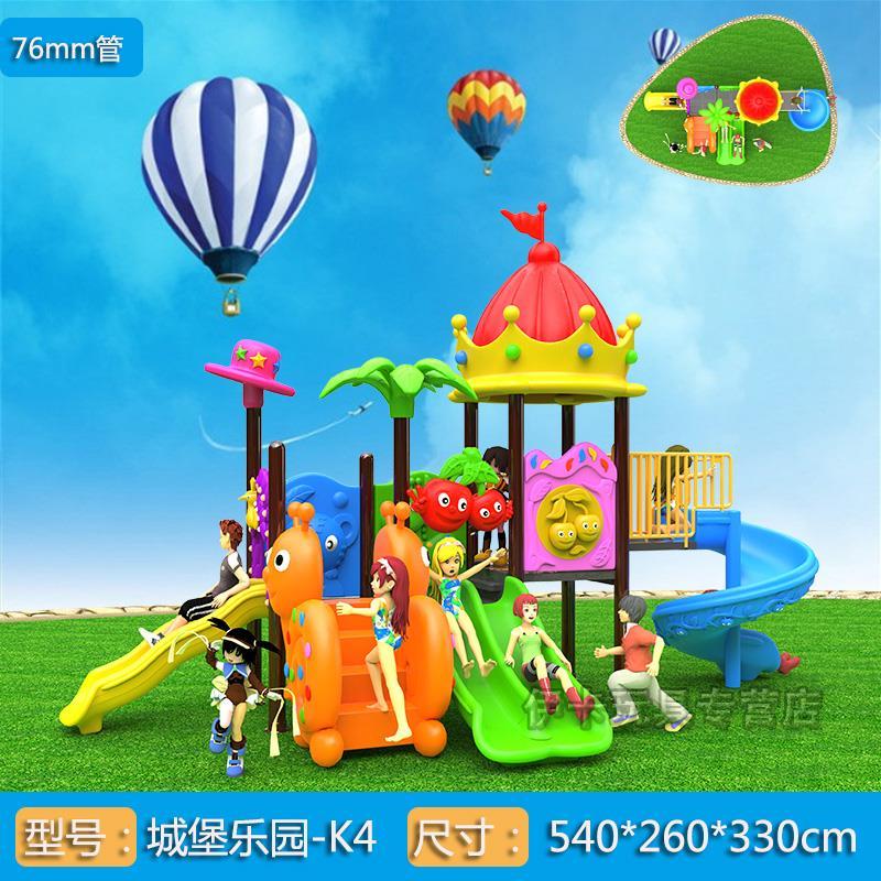 加长小区儿童幼儿园篮球架户外民宿滑滑梯游乐圆筒玩具反斗城专卖