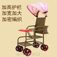 。兒童小推車嬰幼兒遛彎竹藤嬰兒推車折疊兒童手推車可坐推車合租