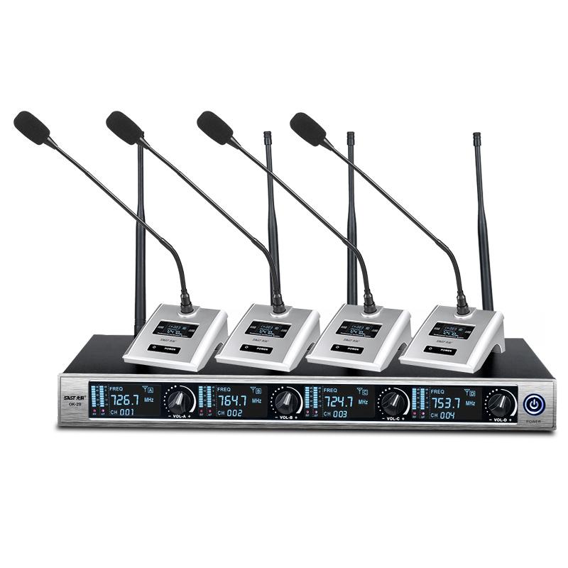 先科专业无线会议话筒主持话筒无线麦克风鹅颈会议话筒