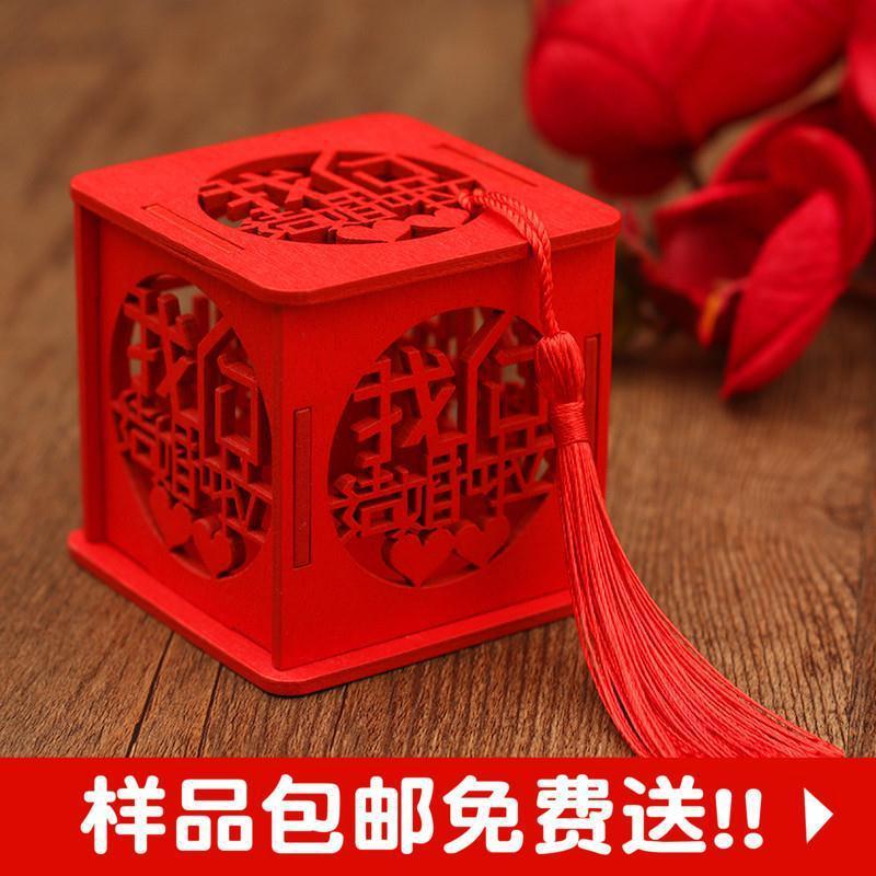 创意喜糖盒中式中国风糖果包装盒