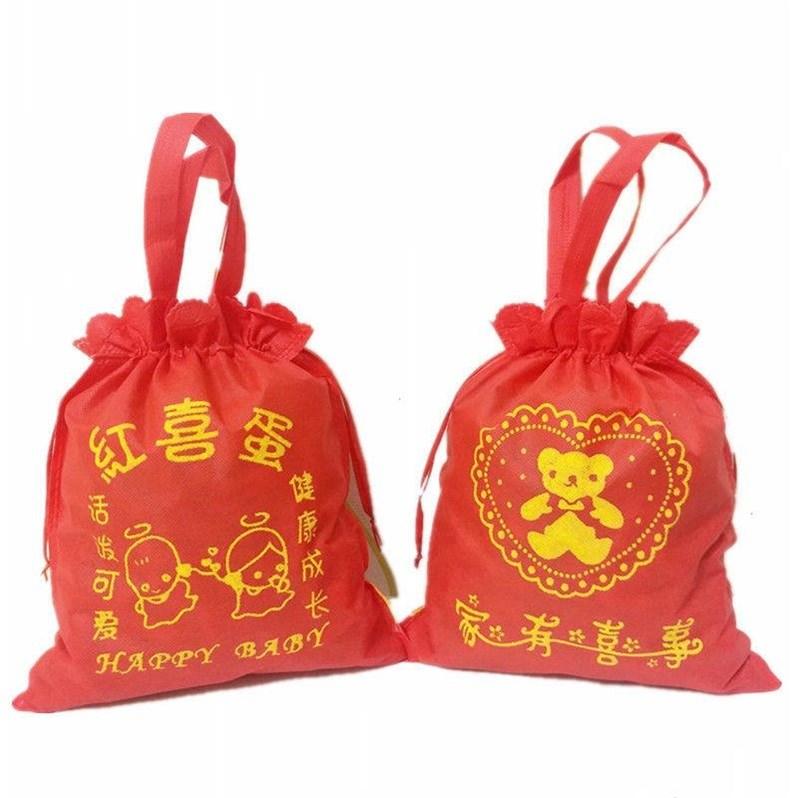 需要用券宝宝诞生满月酒百日喜蛋礼盒子手提袋喜糖袋喜面礼品回礼袋子批
