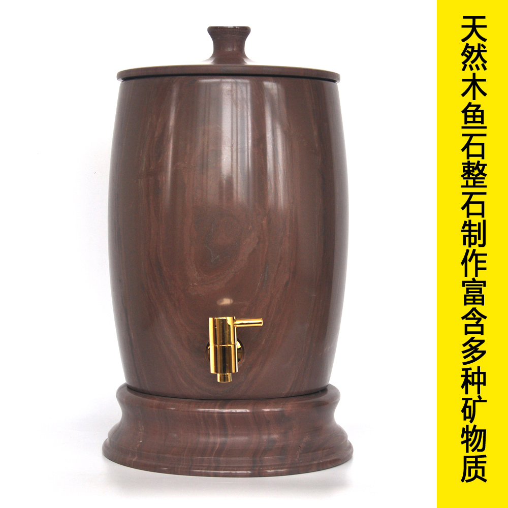 Mingquan stone bucket wooden fish stone water bucket wooden fish stone water tank wooden fish stone water purifier water dispenser 4 L 8 L for household use