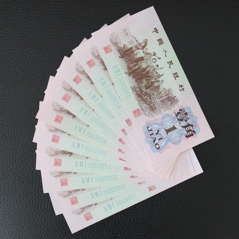 Третья серия юаней Артикул 587670532217