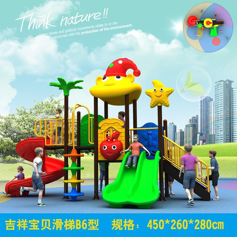 幼儿园室内外喷泉大型圆桶室外户外塑料滑滑梯定制设备厂家玩具螺