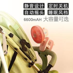可充电定时迷你小风扇宝宝bb手推车婴儿童床自动摇头夹子音乐风扇