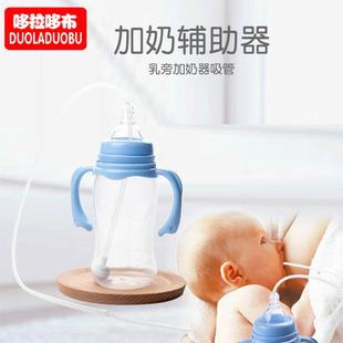 不喝不吃奶瓶宝宝喂奶神器加奶辅助器婴儿戒奶厌奶断奶长吸管神奇
