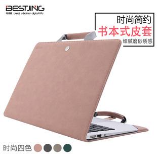 畅销新款苹果笔记本电脑包mac内胆air13.3寸macbook保护壳pro13手