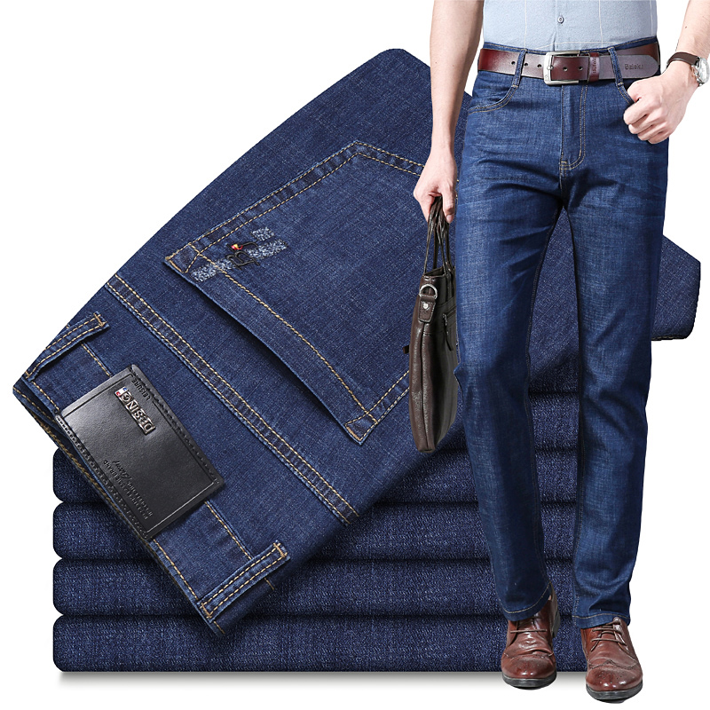 2020 summer new mens straight tube elastic daily casual mens pants trend classic business versatile jeans