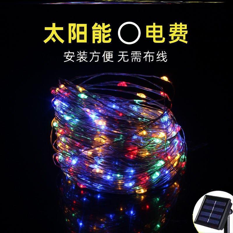 中國代購 中國批發-ibuy99 LED灯 卓易商行卓易太阳能串灯led防水装饰灯挂灯彩灯抖音同款3