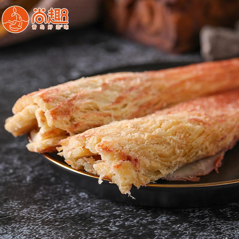 即食原味炭烤手撕风琴鱿鱼干片丝青岛海鲜干货特产海味小吃250G
