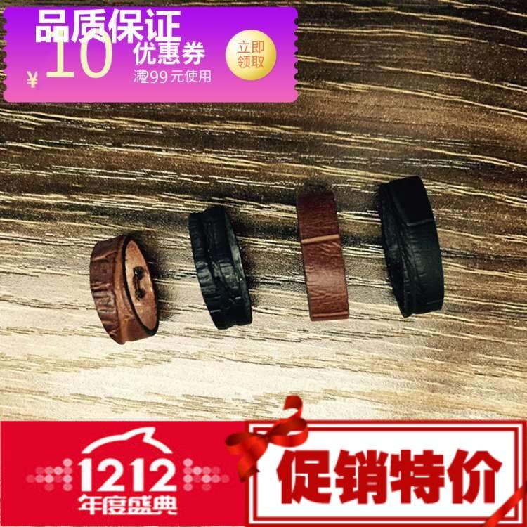 手表带配件真皮男表带活动皮圈活动环手表皮圈皮带环棕黑买一送一
