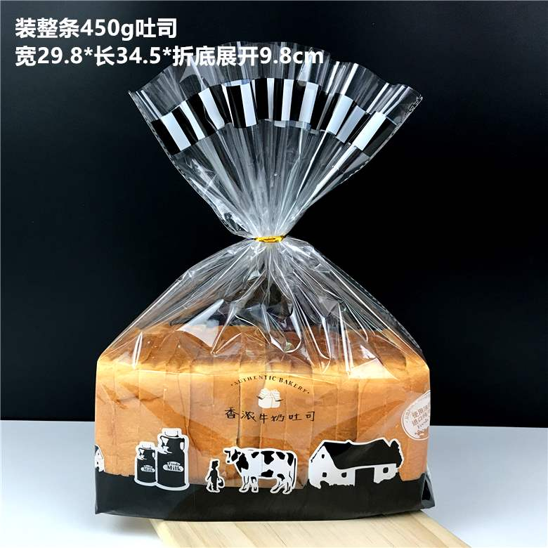 100 frosted pastry baking bag toast bag toast bag pastry plastic bag French bread bag