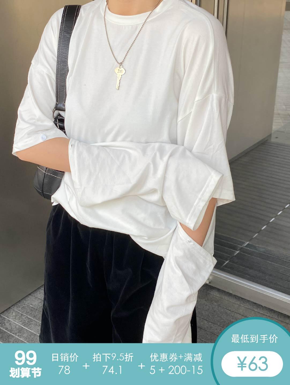 盐白茶自制 今年流行趋势袖子开口设计可纽扣圆领长袖T恤