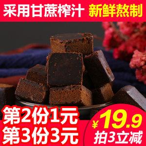 云南古法黑糖块月子土老正品姜茶