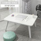 可折叠床上书桌笔记本电脑桌吃饭桌学生写字小桌子儿童餐桌懒人桌