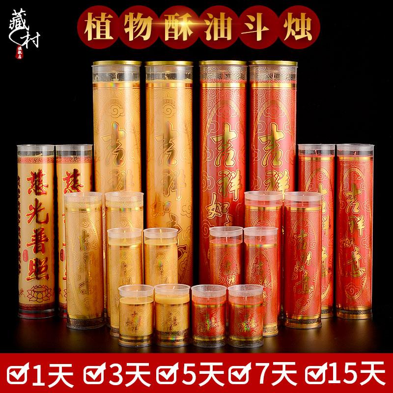 Масленные свечи Артикул 638880899495