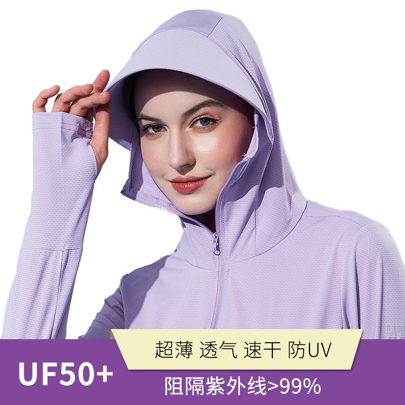 防晒衣女夏季薄款冰丝防紫外线透气2021新款外套服衫防晒罩衫开衫