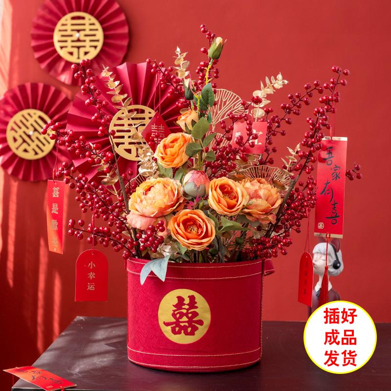 喜字结婚福桶抱抱桶发财果仿真花摆件红果婚礼礼物假花装饰花摆设