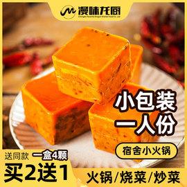 四川手工牛油火锅底料小包装一人份宿舍单人小块麻辣烫烧菜底料图片