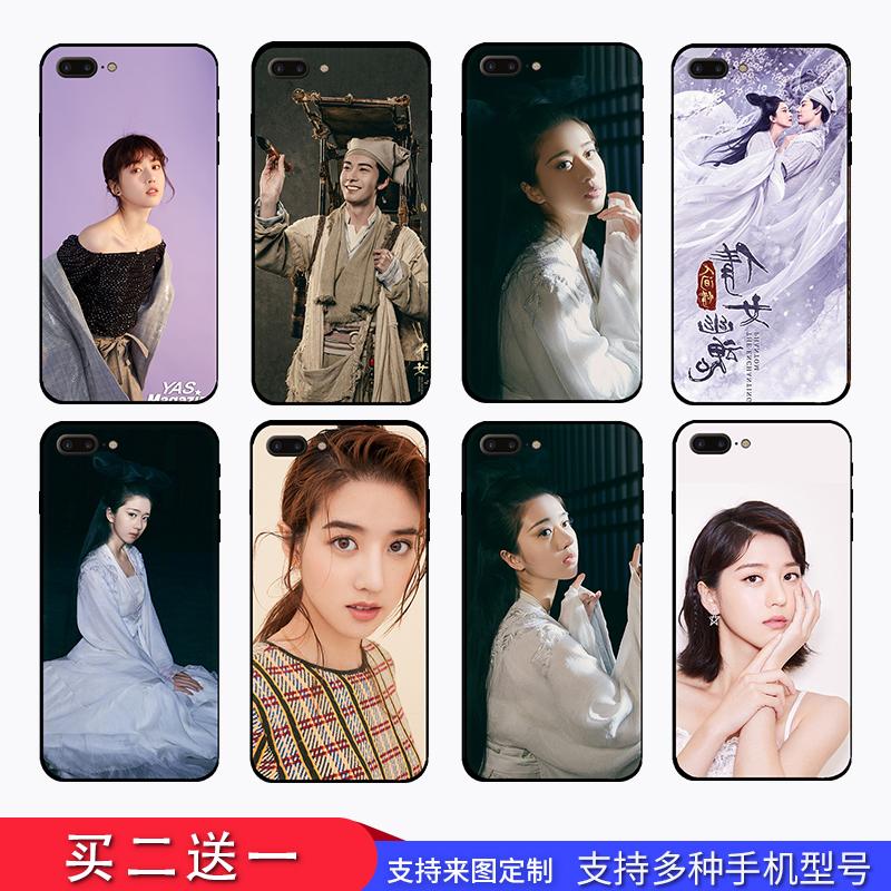 倩女幽魂人间情适用魅族 Pro7Plus磨砂Pro6李凯馨 Pro6S手机壳套
