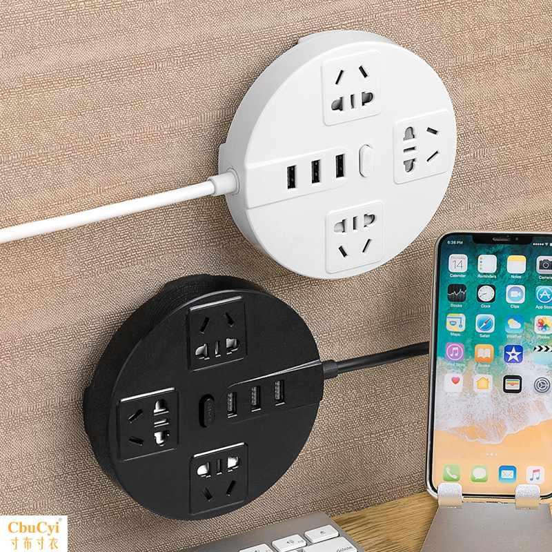 新疆包邮哥 3C认证插线板插排充电源插座带USB爬墙安全门接