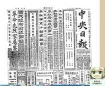 年代原版老旧报纸省级地方报生日礼物出生9080706050日本购