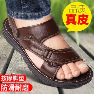2019夏季新款男鞋真皮沙滩鞋厚底防滑两用夏天休闲男凉鞋三色价格