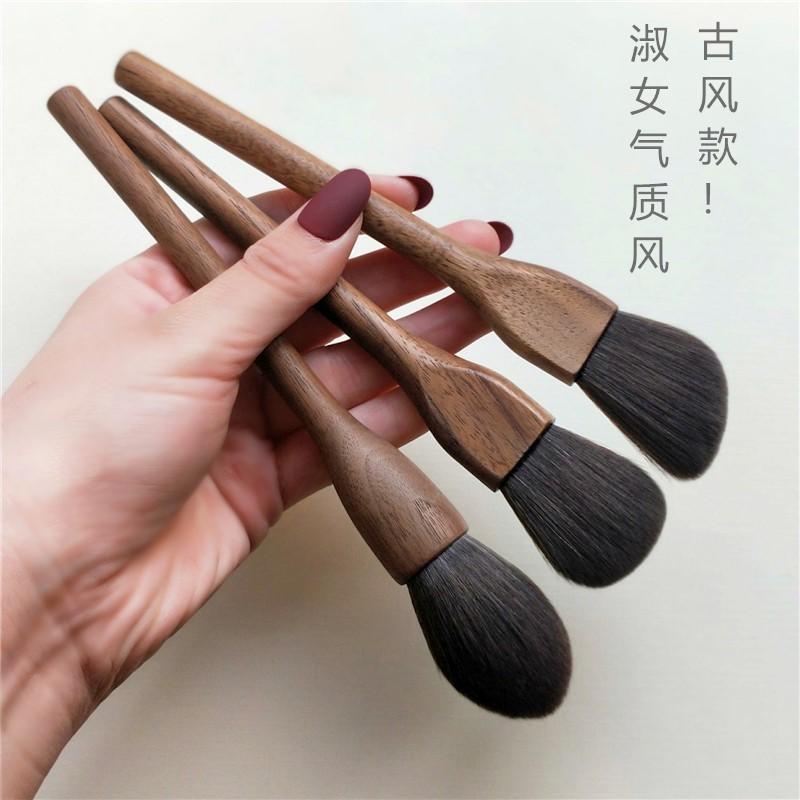 Cangzhou shipped ancient style black walnut makeup brush solid wood brush powder brush brush, executive brush red blush brush super soft