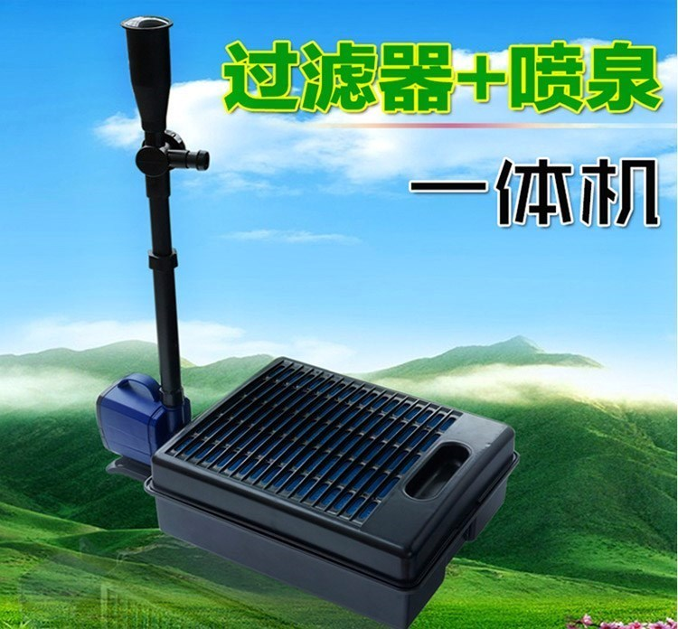 Fountain garden landscape nozzle electric courtyard water pump fish pond small flowing stone rockery diving flower indoor family