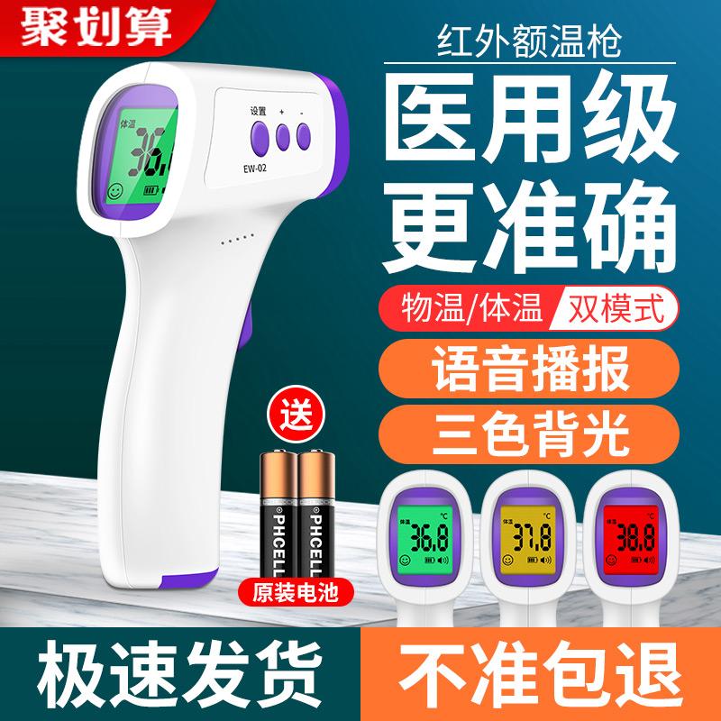 Детские термометры Артикул 616098358870