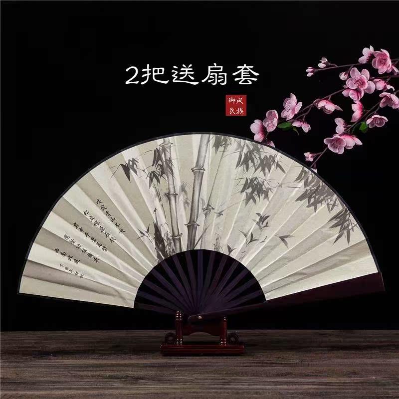 汉服折扇仙鹤男女10寸潮流客厅竹扇轻便文人实用老式特色演出戏曲