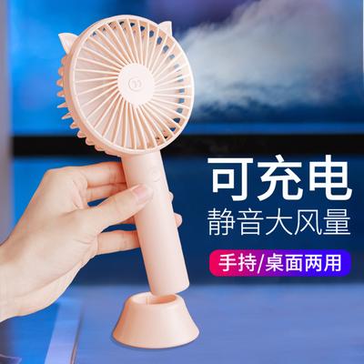 手持usb小風扇迷你可充電學生隨身便攜式宿舍超靜音床上手拿小型小電風扇辦公室電池桌面大風力臺式嬰兒手握