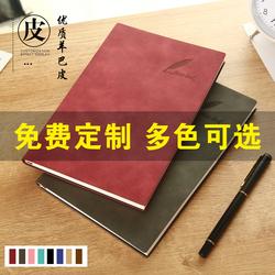 简约个性笔记本子a5创意复古小清新大学生商务工作记事本定制logo