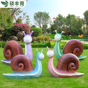 仿真大蜗牛模型玻璃钢户外动物雕塑园林景观小品草坪装饰造景摆件