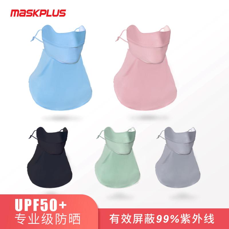 防晒口罩骑行面罩防紫外线夏季薄款加大护颈护脖子开口透气女黑色